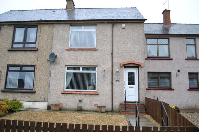 Thumbnail Terraced house for sale in Lanrigg Road, Fauldhouse