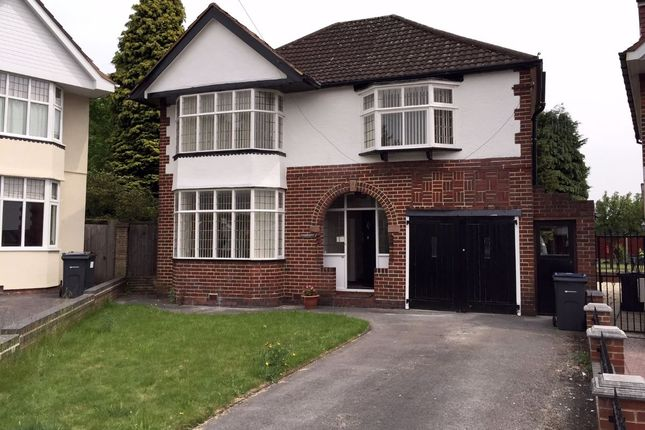 Thumbnail Detached house to rent in Boldmere Drive, Sutton Coldfield
