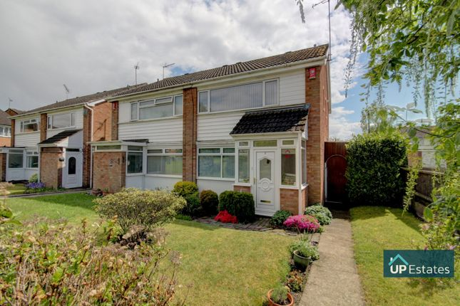 Thumbnail Semi-detached house for sale in Rannock Close, Binley, Coventry
