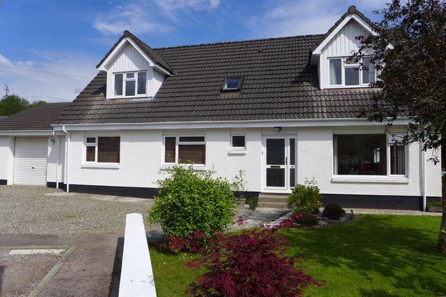 Thumbnail Property for sale in 5 Fernoch Drive, Lochgilphead