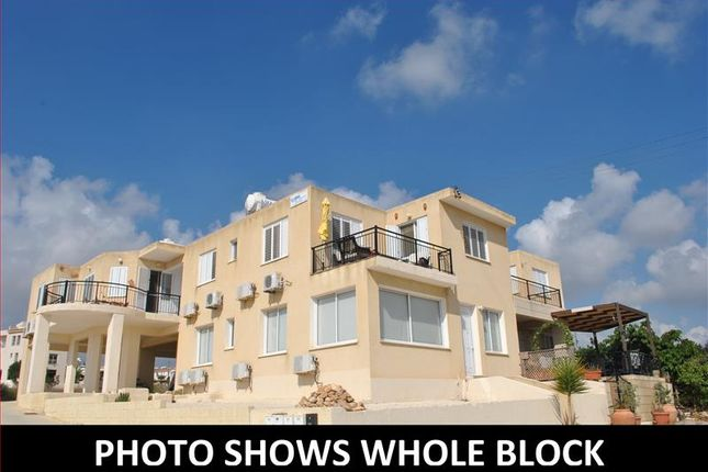 2 bed apartment for sale in Emba, Paphos (City), Paphos, Cyprus