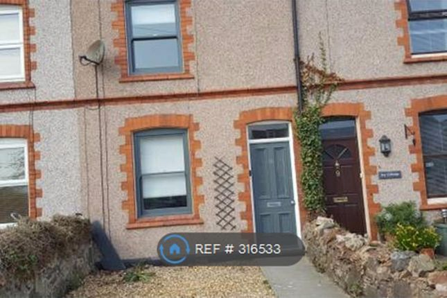 Thumbnail Terraced house to rent in Shamrock Terrace, Deganwy, Conwy
