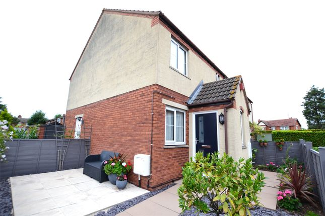 Thumbnail End terrace house for sale in Vervain Close, Churchdown, Gloucester, Gloucestershire
