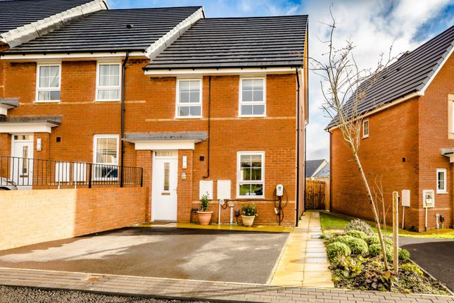 3 bed end terrace house for sale in Poppy Gardens, Meltham, Holmfirth HD9