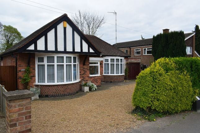 Thumbnail Bungalow for sale in Loughborough Road, Birstall, Leicester