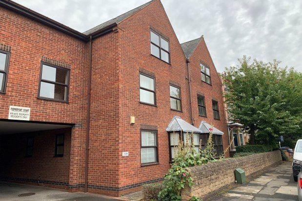 Thumbnail Flat to rent in Trent Boulevard, Nottingham