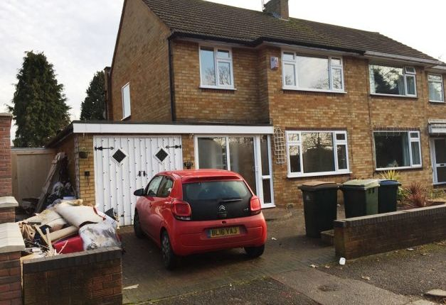 Thumbnail Semi-detached house to rent in Leamington Road, Styvechale, Coventry
