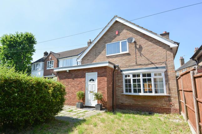 Thumbnail Semi-detached house for sale in Hagley Road West, Oldbury