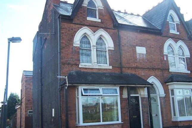 Thumbnail Flat to rent in Broad Road, Acocks Green, Birmingham