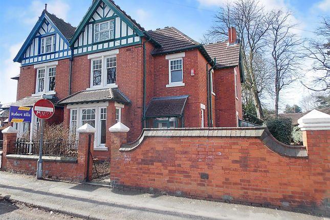 Thumbnail Semi-detached house for sale in Main Street, Long Eaton, Nottingham