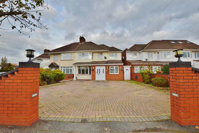 Dsc_0274 of Cranbourne Close, Cippenham, Slough SL1