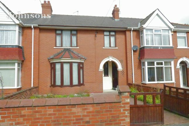 Terraced house for sale in Adlard Road, Wheatley Hills, Doncaster.