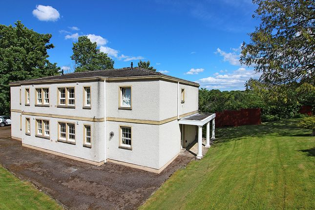Thumbnail Flat for sale in 3 Maryfield Gardens, Inverness
