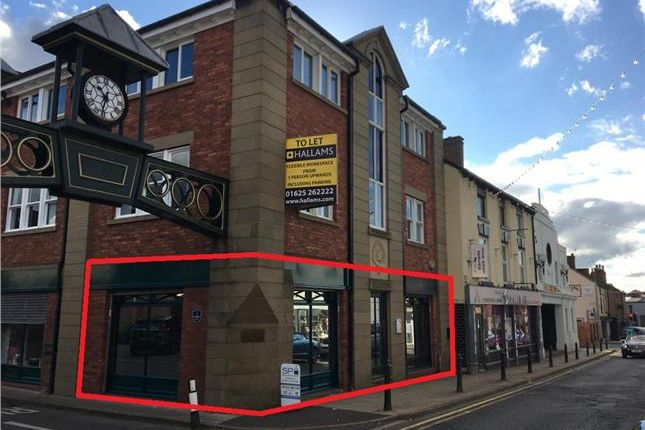 Thumbnail Retail premises to let in The Motorworks, Chestergate, Macclesfield, Cheshire