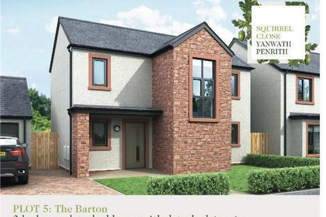 Thumbnail Detached house for sale in Plot 5 Squirrel Close, Yanwath, Penrith