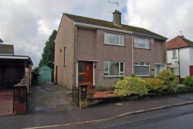 Thumbnail Semi-detached house to rent in Hardthorn Crescent, Dumfries
