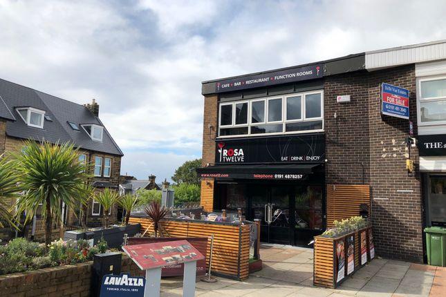 Thumbnail Leisure/hospitality for sale in Durham Road, Gateshead