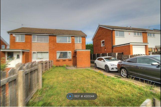 Thumbnail Semi-detached house to rent in Walton Drive, Drighlington, Bradford