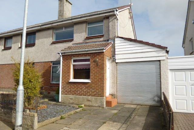 Thumbnail Semi-detached house to rent in 32 Mainsacre Drive, Stonehouse Larkhall