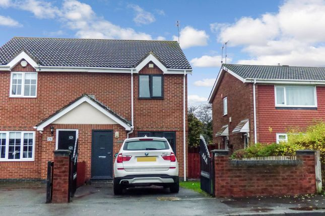 Thumbnail Semi-detached house for sale in Sevenoaks Drive, Sunderland