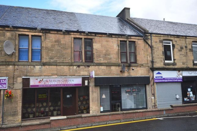 Thumbnail Flat to rent in Mary Street, Laurieston, Falkirk