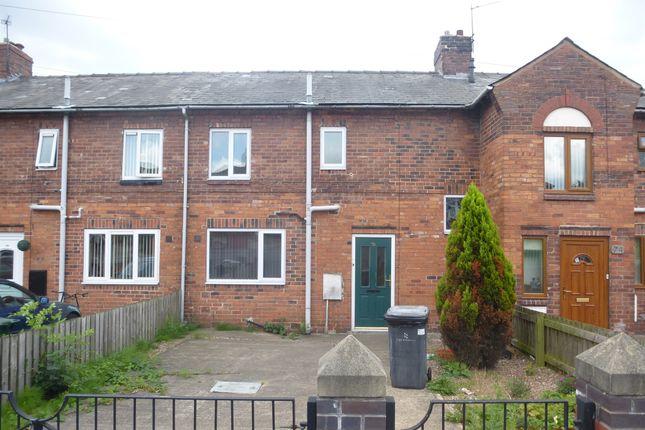 Hope Avenue, Goldthorpe, Rotherham S63