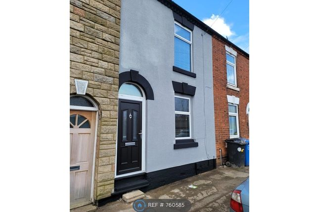 3 bed terraced house to rent in Gladstone Street, Desborough NN14