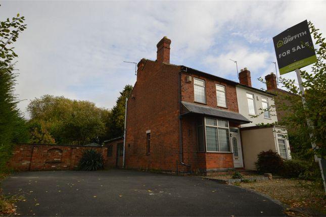 Thumbnail Land for sale in Ermin Street, Brockworth, Gloucester