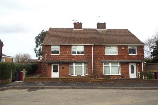 Thumbnail Property to rent in Chesterfield Road, Mansfield