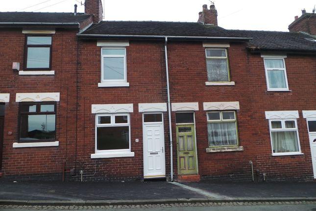 Thumbnail Terraced house to rent in Wallis Street, Fenton, Stoke-On-Trent