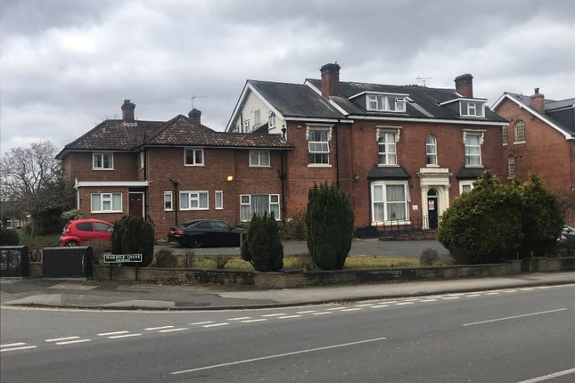 Thumbnail Commercial property for sale in Olton Mere, Warwick Road, Solihull