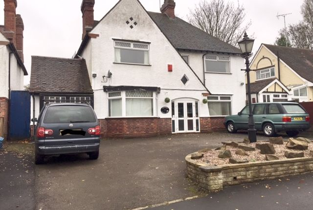Thumbnail Detached house to rent in Orchard Road, Erdington, Birmingham