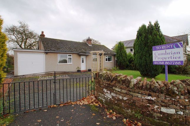 2 bed bungalow to rent in High Bank Hill, Kirkoswald CA10