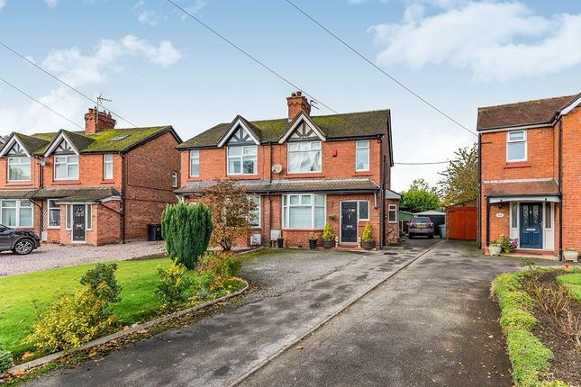 Thumbnail Semi-detached house to rent in Middlewich Road, Holmes Chapel, Crewe