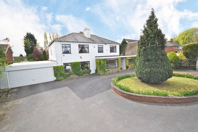 Thumbnail Detached house for sale in Gill Sike Avenue, Wakefield