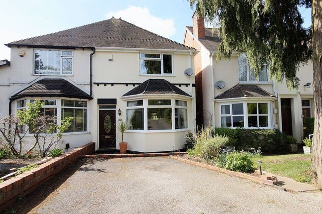 Thumbnail Semi-detached house for sale in Franklin Road, Bournville, Birmingham