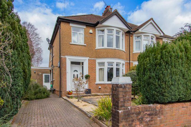 Thumbnail Semi-detached house for sale in Llandennis Avenue, Cyncoed, Cardiff