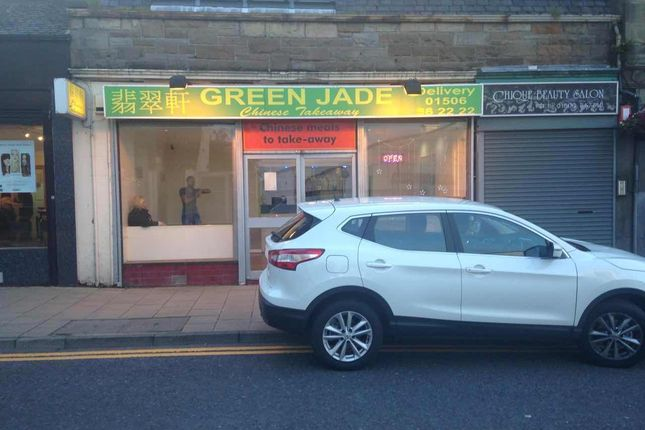 Retail premises for sale in Greendykes Rd, Edinburgh, Scotland
