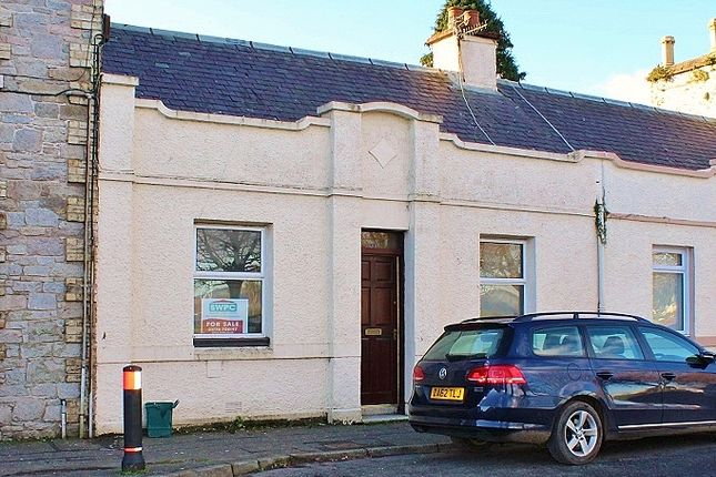 Thumbnail Terraced house for sale in 43 Agnew Crescent, Stranraer
