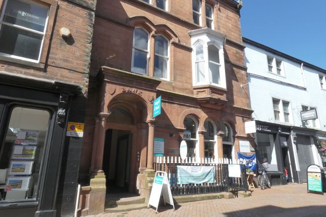 Thumbnail Retail premises for sale in Little Dockray, Penrith