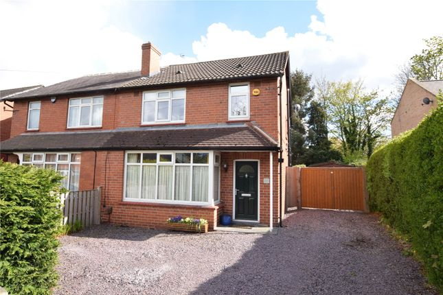 Thumbnail Semi-detached house for sale in Stanmore Crescent, Headingley, Leeds