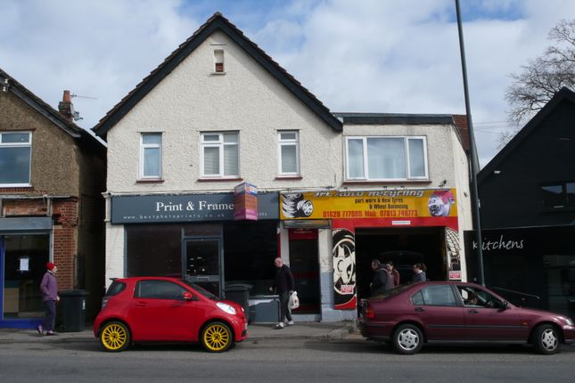 Thumbnail Retail premises for sale in Furze Platt, Maidenhead