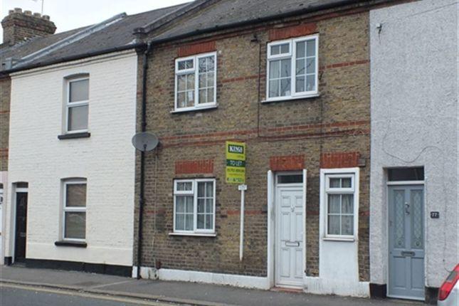 Thumbnail Room to rent in Arthur Road, Windsor SL4, Windsor,