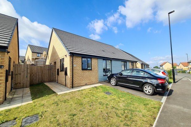 2 bed bungalow to rent in Edlington, Doncaster DN12