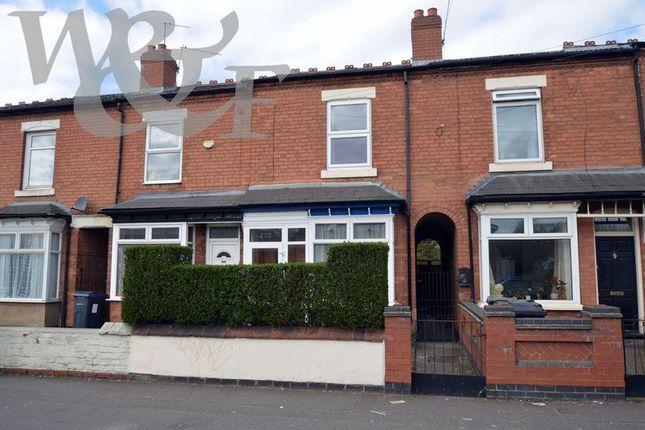 Thumbnail Terraced house for sale in Gravelly Lane, Erdington, Birmingham