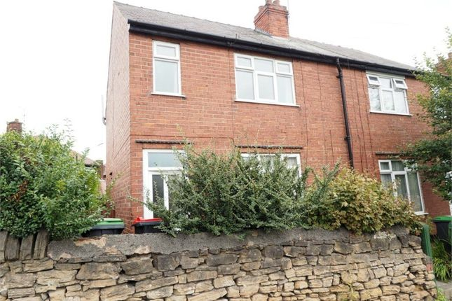 Thumbnail End terrace house to rent in West End, Sutton-In-Ashfield, Nottinghamshire