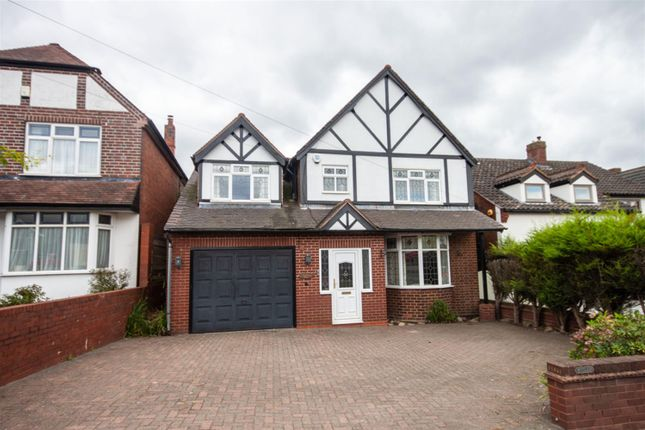 4 bed detached house for sale in Hospital Road, Hammerwich, Burntwood WS7