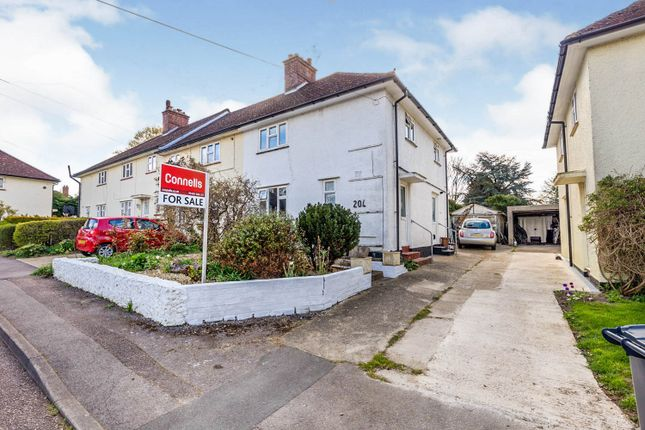 Thumbnail End terrace house for sale in Rushby Place, Letchworth Garden City
