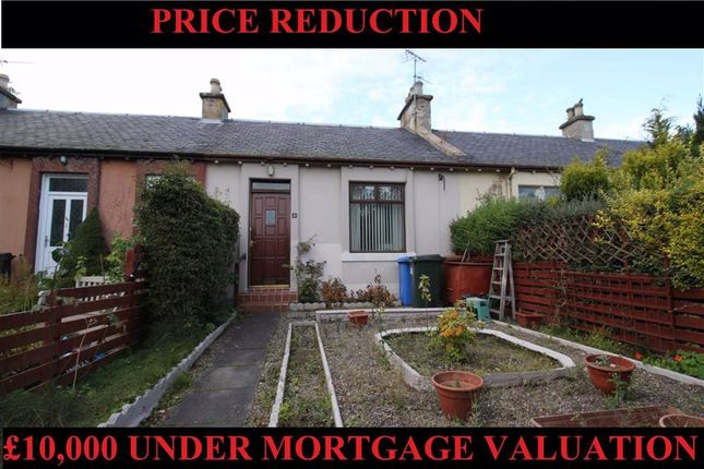 Thumbnail Cottage for sale in Muirfield Road, Inverness