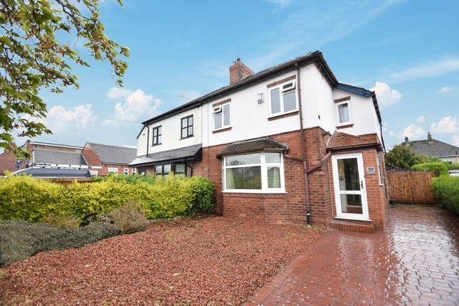 Thumbnail Semi-detached house to rent in Barley Hill Road, Garforth, Leeds